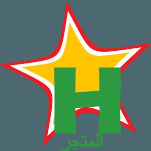 Hortomallas, la mejor malla para el soporte de tu cultivo