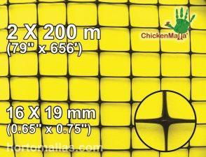 cm square 16x19mm 2x200m