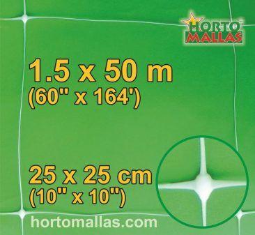hm square 25x25cm 1.5×50m